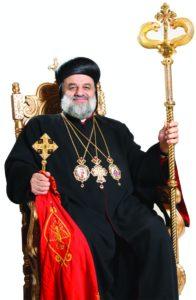 Patriarch_Aphrem_II